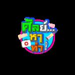 logo-3-150x150-1.png